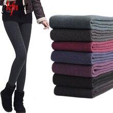 2017 New Leggings Women Autumn And Winter Girls Warm Winter Bright Velvet Knitted Thick Legging Super Elastic Pants Good Quality