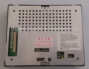 "Image 3 - ORIGINAL NL3224AC35 01 5.5"" 320*240 TFT LCD DISPLAY PANEL NL3224AC35 01"