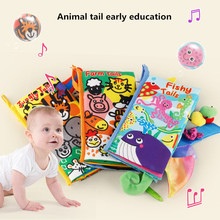 Купить с кэшбэком Early Educational Toys for Children Animal Tails Cloth Books Baby Toys Learning Education Unfolding Activity Books