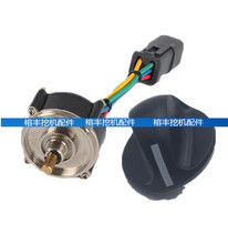free shipping  excavator throttle knob switch/312/320/320B/320C/320D gear switch Warranty 180Days