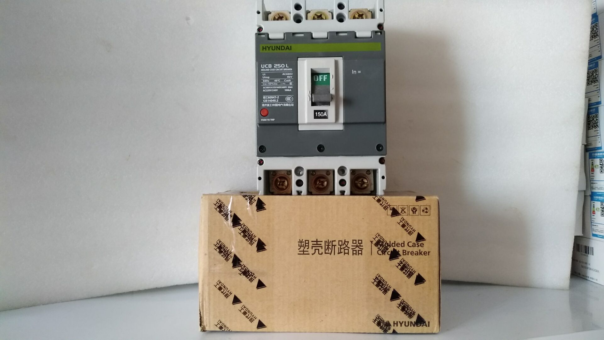 HYUNDAI moderne boîtier moulé disjoncteur UCB250H 3 phases 250A remplacer HiBH203 1 pièce
