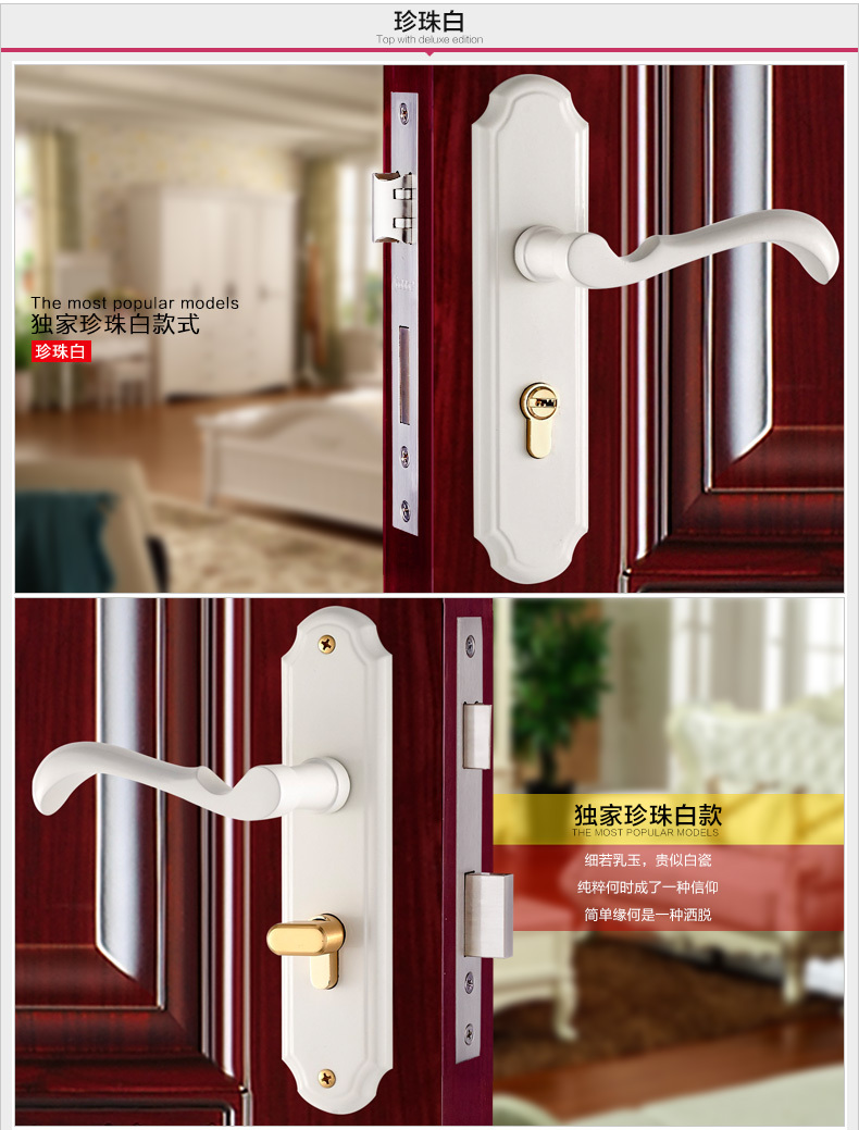 1 crystal white color solid T handle lock+2 hinges +1 Door Stop suction indoor mute bearing wooden door hardware versatile european fashion ivory white bedroom bookroom door lock amber white indoor lock mechanical handle lock bearing lock body crystal