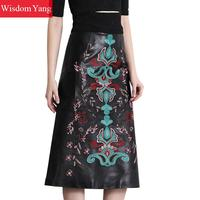 Черный вышивка из натуральной кожи юбка высокой талией макси юбки Для женщин Bodycon 2018 Повседневное вечерние стильная женская обувь Алина Сар