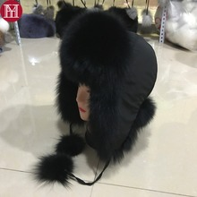 2017 100 fashion new style winter Russian natural real fox fur hat hot sale women warm