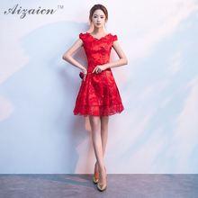все цены на Red Lace Short Qipao Cheongsam Traditional Chinese Evening Wedding Dress Cheongsams Satin Dresses Robe Chinoise Bride Qi Pao онлайн