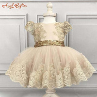 Ball gown puffy V back champagne flower girl dresses lace appliques with gold sequins bow baby 1 year birthday party outfits