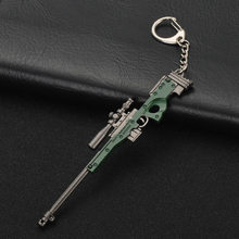 Key Chain Hot PUBG FPS (China)