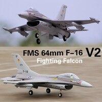FMS 64 мм F16 F-16 V2 Vigilantes duted Fan EDF Jet серый EPO Масштаб RC самолет-Истребитель модель Хобби Самолет Avion PNP