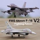 FMS 64mm F16 F-16 V2...