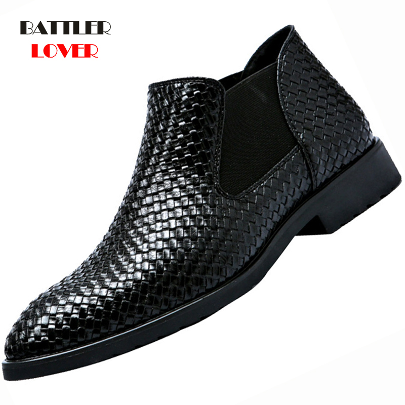 2019 New Fashion Low Cut Crocodile Pattern PU Leather Boot Shoes Mens Slip-on Business Shoes Male Solid Color Formal Dress Shoes2019 New Fashion Low Cut Crocodile Pattern PU Leather Boot Shoes Mens Slip-on Business Shoes Male Solid Color Formal Dress Shoes