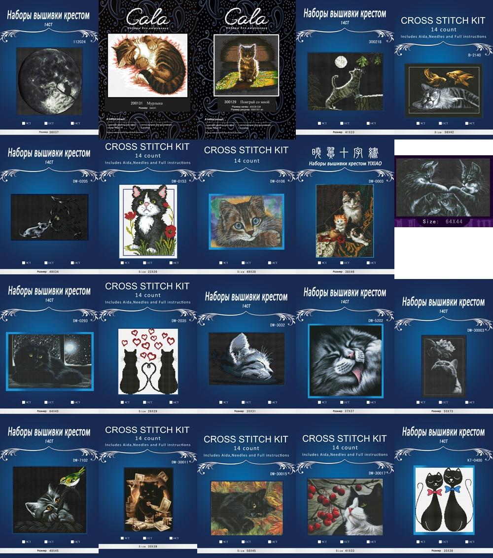 Dim Dmc 검은 고양이 크로스 스티치 14CT DMC 크로스 스티치 세트 DIY 중국어 면사 크로스 스티치 키트 자수 바느질 세어