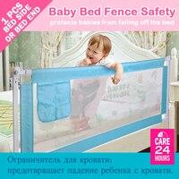 1PCS Baby Bed Fence for bedside or bedend child Barrier for toddler Guardrail Safe Kids playpen for bed Crib Rail Security Fence