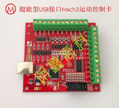 Здесь продается  Super USB MACH3 Motion Control Card Control Interface _ _ Interface Board CNC Four Axis Engraving Machine  Инструменты