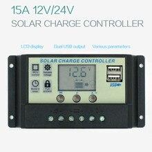 12V24V15A Conmutación Regulador de Carga Del Panel Solar Controlador de Carga Solar Controlador Con Pantalla LCD Universal USB 5 V de Carga