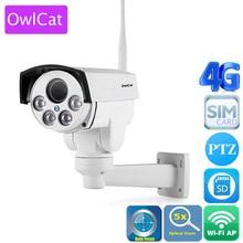 OwlCat 3516C+ SONY323 HD 1080P 3G 4G SIM Card IP Camera PTZ 5X Zoom Pan Tilt Outdoor Bullet Camera Wireless Hotspot Wifi Motion