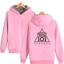 Kpop WANNA-ONE Zipper Harajuku Hoodies Winter Thicken Korea Fans Women/Men Sweatshirt Casual Hip Hop Clothes