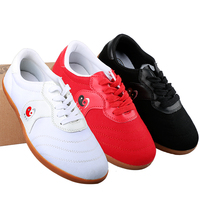 Cheap High Quality Tai Chi Shoes Canvas Chinese Kung Fu Wing Chun Shoes Training Martial Arts