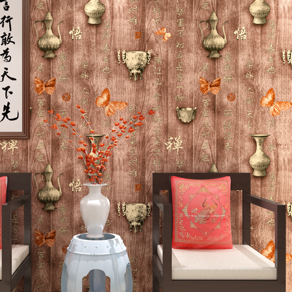 Chinese Style Wallpaper for Walls Vintage Wood Wallpapers for Tea House,Study Room Wallpaper Vase 3D Butterfly Wall Paper Roll