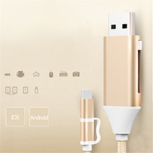 Cabel for Mobile Phone 1m 2 in 1 Multifunction OTG USB Power Charging To Charger Data Fast Charging Cable For iPhone & Android
