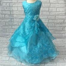Wedding Dresses For Girls Sleeveless