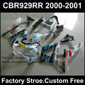 Customize free Motorcycle fairing set for HONDA CBR 929 RR 2000 2001 CBR 929 00 01 CBR 900R Nastro Azzurro fairings