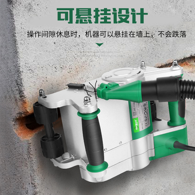 Долбежная машина, гидроэнергетический проект, установка без пыли, газированный блок, пенокирпич, канавочная машина, светильник кирпичной стены, один