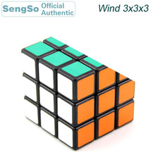 ShengShou Wind 3x3x3 Magic Cube 3x3 Cubo Magico Professional Neo Speed Cube Puzzle Antistress Fidget Toys For Children shengshou flying edge 3x3x3 magic cube 3x3 cubo magico professional neo speed cube puzzle antistress fidget toys for children