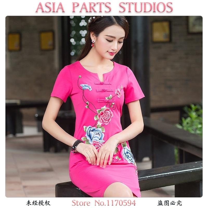 Cheongsam estilo casual/partido étnico mini dress rana botón ...