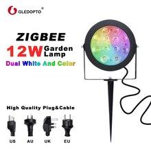 GLEDOPTO ZIGBEE – Lampe de jardin à LED, lumière extérieure de 12W AC110 240 V, RGB CCT chaud blanc froid, fonctionne avec Amazon Alexa Echo Plus