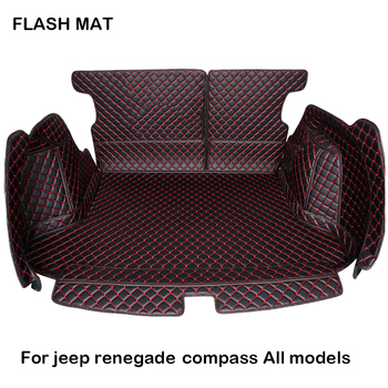 custom made Fully surrounded Car trunk mat for jeep renegadejeep compass 2018jeep grand cherokee Car accessories