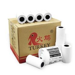 Recibo POS móvil de 57mm x 30 mm hasta rollos, 40 rollos/cartón