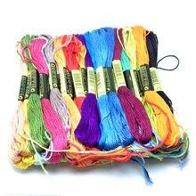 50 Цвета Вышивка крестом нить для вышивания из искусственного шёлка нить шитье, моток пряжи ремесла Сделай Сам плетеный браслет