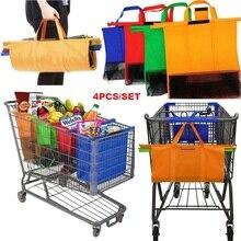 รถเข็นถุงช้อปปิ้งซูเปอร์มาร์เก็ตร้านขายของชำคว้าถุงช้อปปิ้งพับ Tote เป็นมิตรกับสิ่งแวดล้อมซูเปอร์มาร์เก็ตขนาดกระเป๋า 4 ชิ้น/เซ็ต
