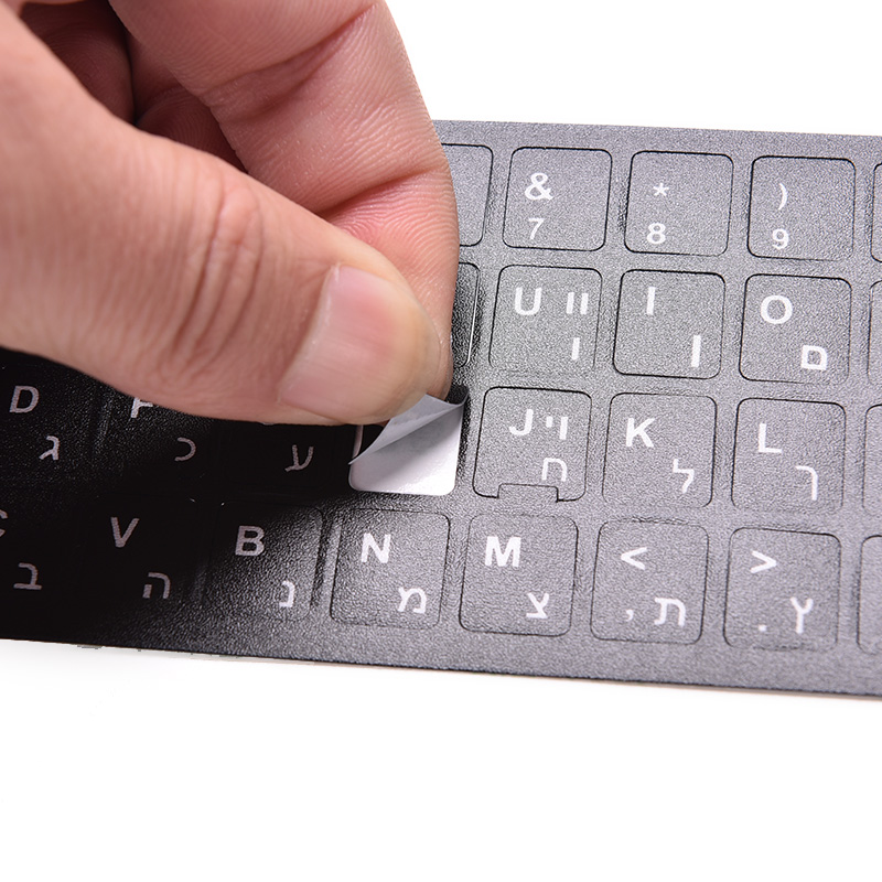 18x6.5cm Hebrew White letters Keyboard Layout Stickers Button Letters Alphabet Laptop Desktop Computer Keyboard Protective Film-0