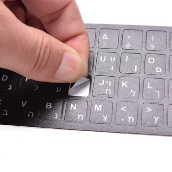 18x6.5cm Hebrew White letters Keyboard Layout Stickers Button Letters Alphabet Laptop Desktop Computer Keyboard Protective Film