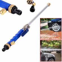 цена на 1pcs High quality Spray Gun High Pressure Power Washer Spray Nozzle Water Hose Wand Attachment for Car Cleaning Garden Washing