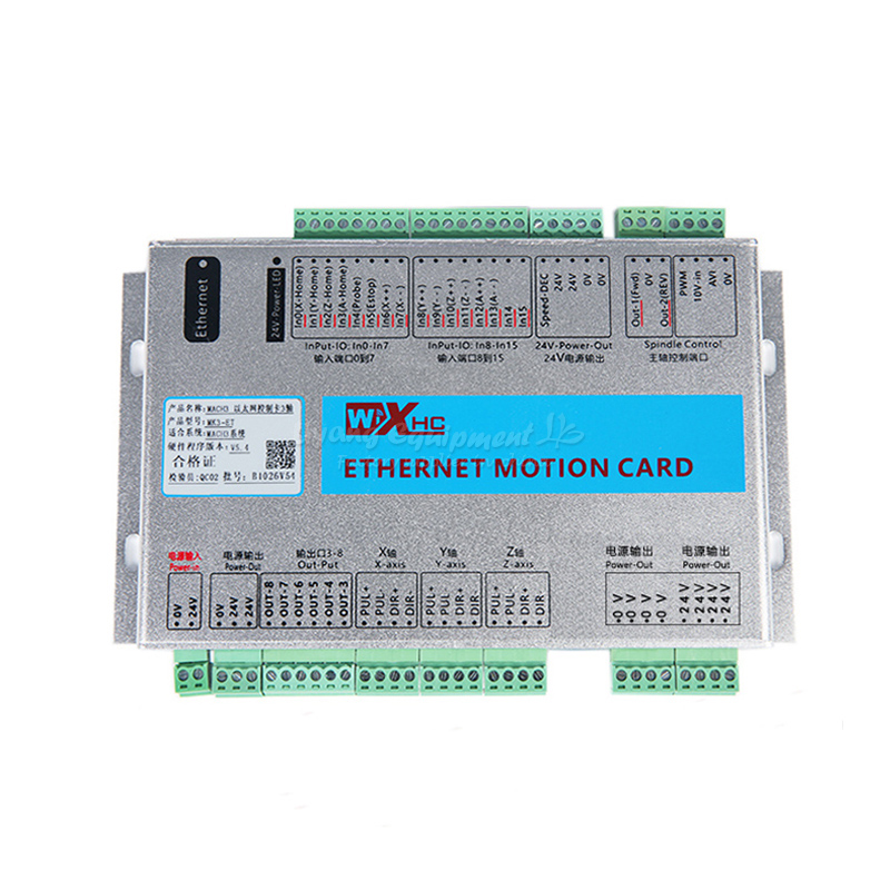 Mach3 Motion control card Ethernet Port for CNC Router Milling Machine cnc milling machine ethernet mach3 interface board 6 axis control