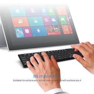 Image 5 - Riitek Rii K12 + Mini dokunmatik panelli kablosuz klavye alüminyum Qwerty klavye 2.4G veya Bluetooth klavye projektör aksesuarları