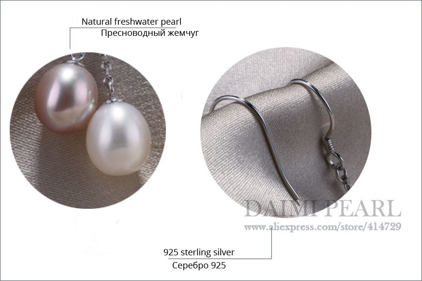 tassle pearl  earrings (3)