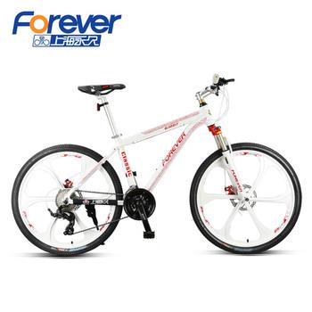 Hurtownie na zawsze QJ007 24 prędkości rower górski 26 cali stopu magnezu jedno koło MTB z widelcem blokady i tanie ceny tanie i dobre opinie 26inch bicycle Innych