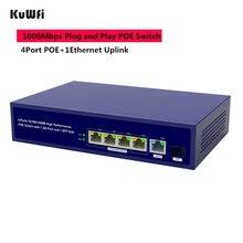 6 портов Gigabit POE Switch 1000 Мбит/с Ethernet Switchs для сетевой камеры и беспроводной AP 30 Вт коммутатор с гигабитным оптоволокном SFP
