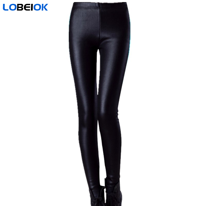 LOBEIOK Women's and girl's Imitation Leather Slim Leggings Plus Size Lederhosen S M L XL XXL XXXL nine points Mid-waist Pants