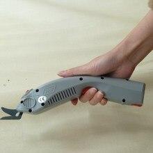 Электрические ножницы импортеров