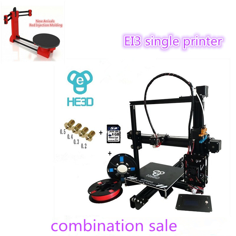 combination sale-NEWest prusa I3 HE3D EI3 single autolevel 3D printer diy kit,adding open sourse ciclop 3D scanner DIY kit
