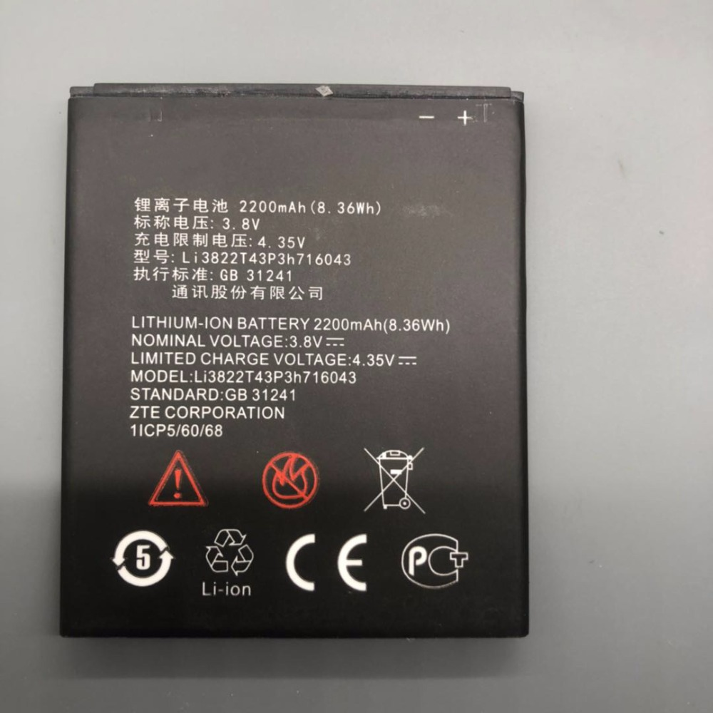 Oriwood High Quality for ZTE blade A320 Battery 2200 mAh