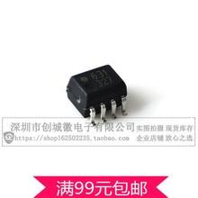 631 оптопара HCPL-0631 оптопара HCPL0631 высокоскоростной чип с оптопарой SOP-8