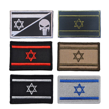 Israel flag the patch 3D stickers Personality Embroidery design badges customized for clothes clothing Hook/Loop 8*5CM