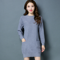 HSPL Woman Sweaters 2017 New Winter Womens Knitted Loose Pullover Ladies Long Sleeve Warm Soft High