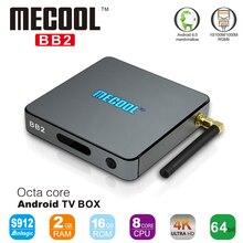 Entièrement chargé KODI 17.0 MECOOL BB2 Amlogic S912 Octa core ARM Cortex-A53 2G/16G Android 6.0 TV Box WiFi BT H.265 4 K Médias lecteur