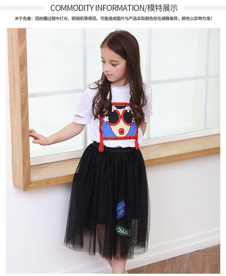 Fashion Girls New 2018 Summer Girls Clothing Set Skirts and Tops Little Girl Teenage Girl Clothing age 6 8 10 12 14 15 years